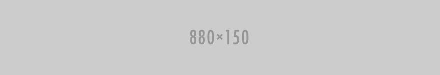 ۸۸۰x150